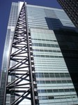 450px-NTV_Tower.jpg