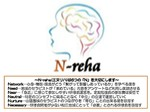 N-reha.jpg